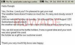 Neoprene spiral bottle cooler order comments -7