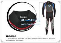 Neoprene surfing suit -160-3